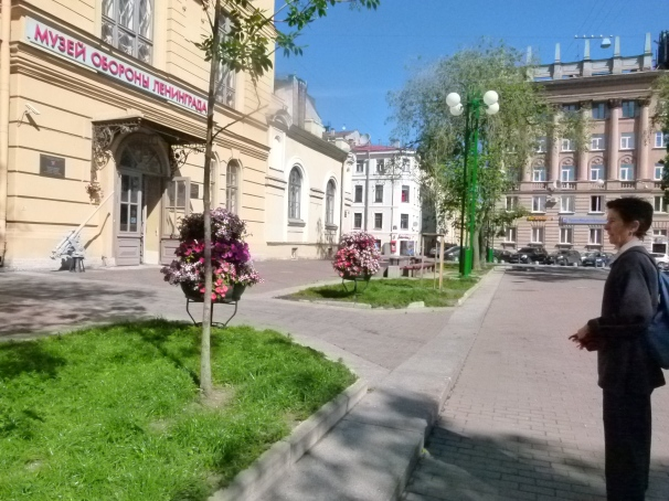 Saint Petersburg:  The Leningrad Siege Museum