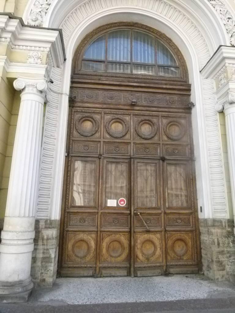 Saint Petersburg: old door