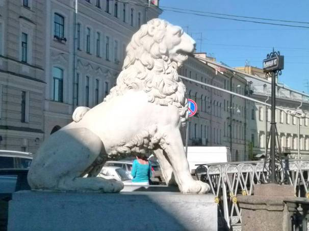 Saint Petersburg:  Lion near St. Isaac's Cathedral